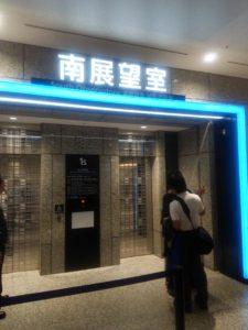 新宿都庁展望室1